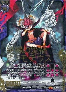 ゼクス「真紅の戦乙女」のゼクスレア「絶縁の災禍アスモデウス」