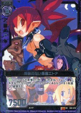 ゼクス「日本一ソフトウェア2」で再録の「容赦のない悪魔エトナ」