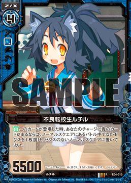 ゼクス「日本一ソフトウェア2」収録の「不良転校生ルチル」