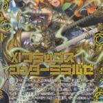 XIフラッグス シューターミラルゼ(ゼクス第14弾 断罪の白焔弓)