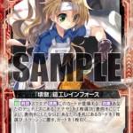『壊做』鎧工レインフォース(ゼクス第17弾 裏切りの連鎖 コモン)