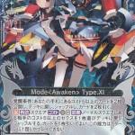 Mode<Awaken>Type.XI(ゼクス第18弾 覚醒する希望 スーパーレア)