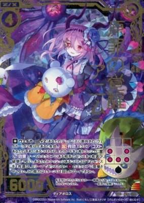 ゼクス【EX7弾 真竜の戦歌】のシングルカード通販が開始!