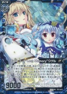 "Type.II-3 ""Lost Memory"" リゲル(ゼクス「キャラクターパック第1弾 リゲル」収録)"
