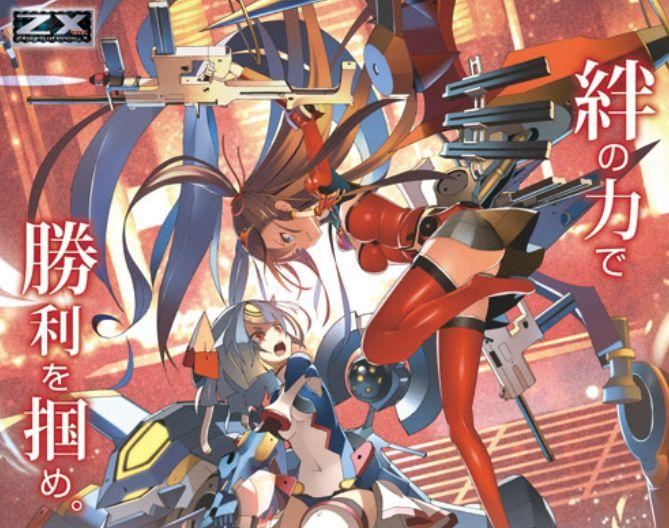 ゼクス第21弾【叛逆の狼煙】の初回限定セットには、EXパック「真竜の戦歌」のドラゴンレアと対応する巫女が2枚1セットで「アクリル製カード」になって封入!