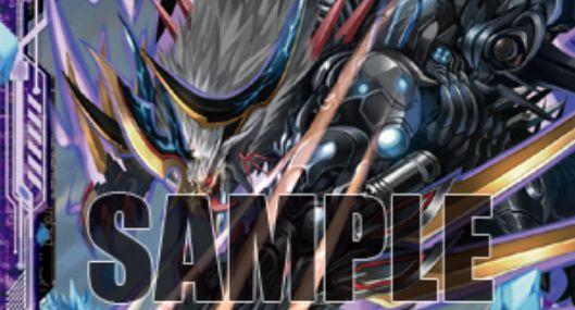 ゼクス【キャラクターパック アルモタヘル】収録カードリスト