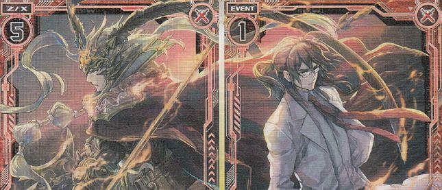 ゼクス第21弾収録の「アレキサンダー&神門」の絆リンクが公開!
