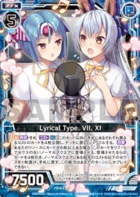 Lyrical Type. VII, XI(ゼクス プロモカード)