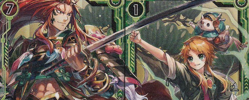 ゼクス第22弾「因果からの脱出」に収録される「龍膽と千歳」の絆リンクが公開!