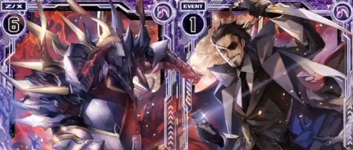 ゼクス第22弾「因果からの脱出」収録の「黒の世界の目玉カード」の紹介動画がゼクスチャンネルで公開!新たな「黒剣八魂」や、の絆リンクが公開!