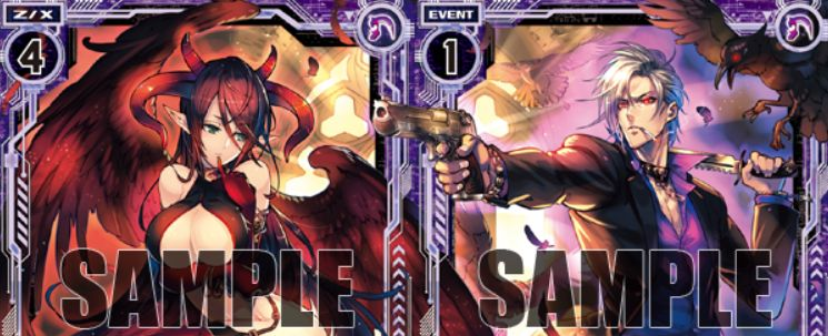 ゼクス第23弾【天魔神狂乱】に収録されるクレプスと大和の絆リンクが公開!