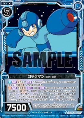 ロックマン(ゼクス第23弾「天魔神狂乱」収録カプコンレアCRコラボ)