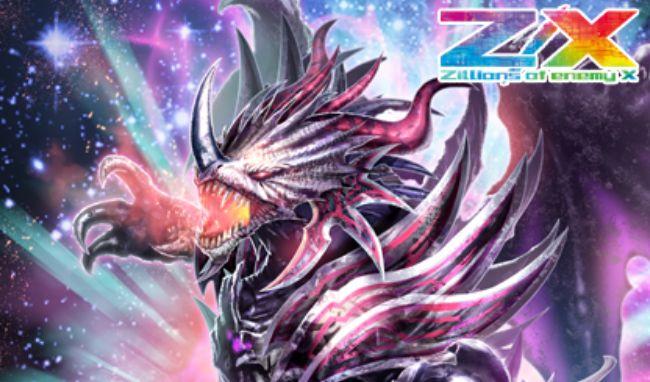 EX11弾【よめドラ】に収録される「ドラゴンカード」のイラストが一挙公開!
