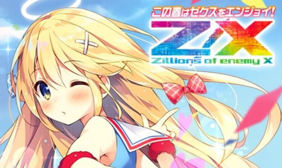 ゼクス公式Twitterで第24弾「絆が導く未来」の発売カウントダウン画像が公開!第3弾のイラストは「モテッツ」!