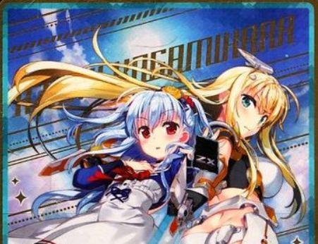 ゼクス第24弾【絆が導く未来】のシングル通販が最安値ショップで販売スタート!