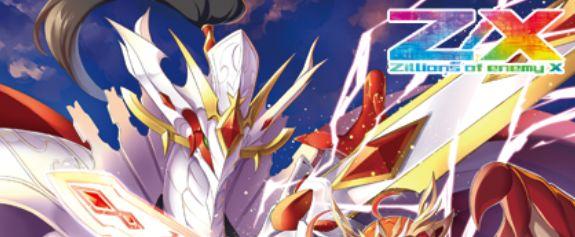 皇帝の名乗りロードクリムゾン(EXパック11弾【よめドラ】収録)のカードイラストが公開!