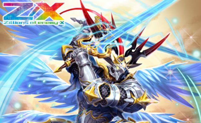 白界跳躍イノセントスター(EXパック11弾【よめドラ】収録)のカードイラストが公開!