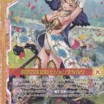 純潔の救世騎士ジャンヌダルク(ゼクス「EXパック11弾 よめドラ」収録スーパーレアSR・ブレイバー)