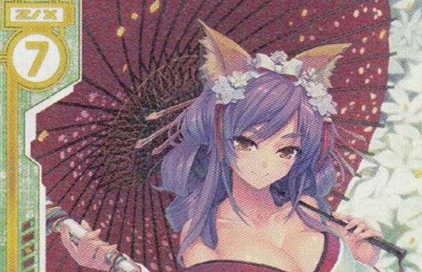 白無垢の嫁入り狐ピュアティ(EX11弾「よめドラ」SR収録)のカード情報が公開!