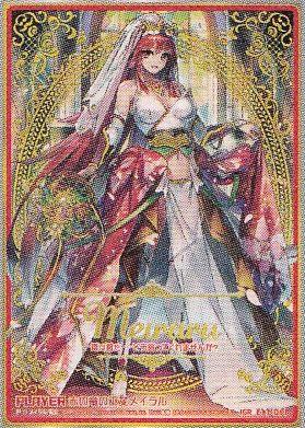 メイラル(ゼクス「EXパック11弾 よめドラ」シークレットIGR収録イグニッションレア)ウェディングドレス姿