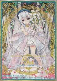ユイ(ゼクス「EXパック11弾 よめドラ」シークレットIGR収録イグニッションレア)ウェディングドレス姿