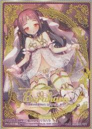 バラハラ(ゼクス「EXパック11弾 よめドラ」シークレットIGR収録イグニッションレア)ウェディングドレス姿