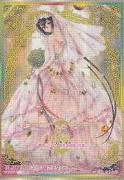 エア(ゼクス「EXパック11弾 よめドラ」シークレットIGR収録イグニッションレア)ウェディングドレス姿