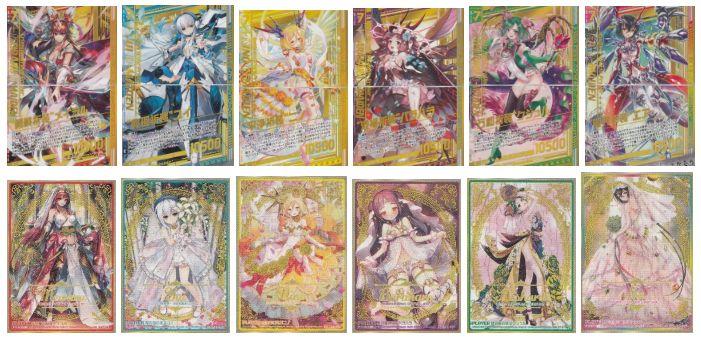 EXパック11弾「よめドラ」が先行シングル販売開始!IGRやURは超高額!