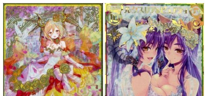 EXパック11弾【よめドラ】のシングル通販が最安値ショップで販売スタート!