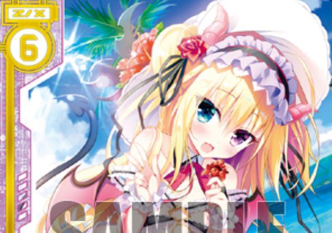 墓城七姫 壱の姫アーシア(スーパーレア:ゼクス第25弾「明日に輝く絆」収録)のカード画像が公開!