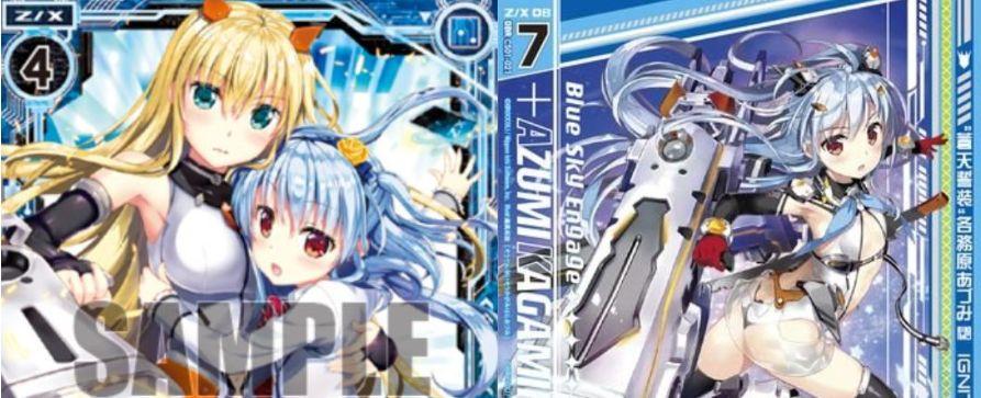 【デッキレシピ】書籍「Z/X Code reunion」の付属デッキの収録カードリストが公開!