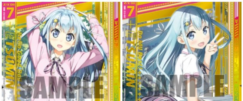 EXパック12弾「E☆2」のBOXにはOBRかシークレットが確定封入!カートンへの封入率は?