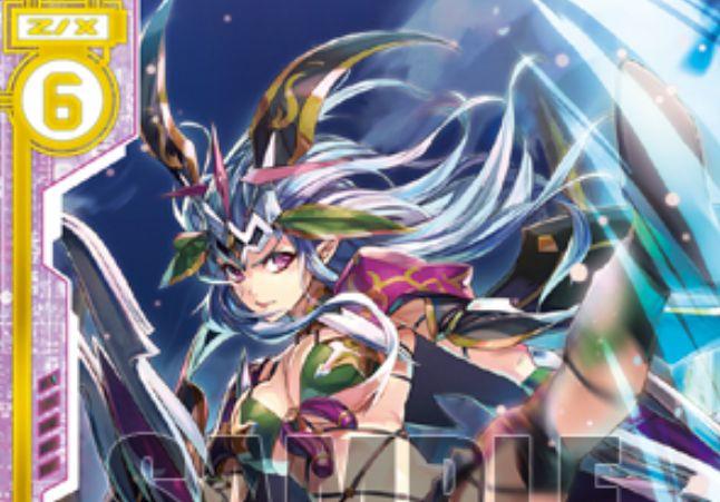 四凶星 終焉の魔獣エンデ(スーパーレア:ゼクス第25弾「明日に輝く絆」収録)のカード画像が公開!