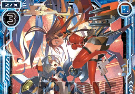 Type.XI vs アトラス(初回限定セットPR:叛逆の狼煙)がプレミアムパック「ゼクプレ!」のBOX特典に封入決定!