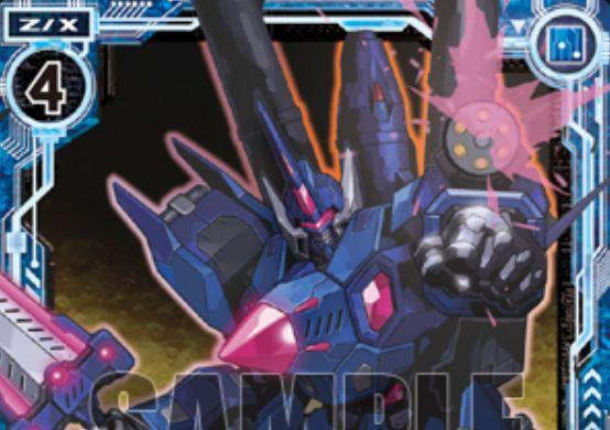 暴虐紫怨剣マスプロトロン(SR:断罪の白焔弓)がプレミアムパック「ゼクプレ!」に再録決定!