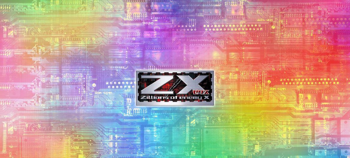 ゼクス「2018年 秋・冬季 ぷち展開発表会」がYouTubeで放送決定!放送日は2018年8月22日!
