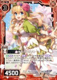 春花の女神フローラ(プレミアムパック「ゼクプレ」再録PRカード・ブレイバー)