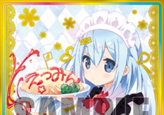えつみん(IGR:EXパック12弾「E☆2」収録)のカード画像が公開!
