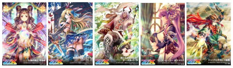 第26弾「境界を断つ剣」のエンジョイフレーム・カードのイラストが一部公開!今弾のテーマはファンタジー!