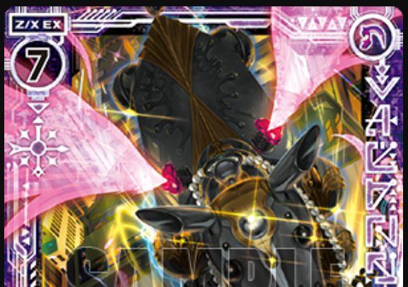 天醒飛翔メリーゴーランド(ゼクス第26弾「境界を断つ剣」レア)のカード情報が公開!トーチャーズのディンギル!