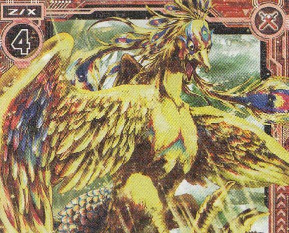 女神の愛鳥ゴールドピーコク(ゼクス第26弾「境界を断つ剣」ノーマル収録)が公開!登場時にリソースが赤だけなら、手札2枚を除外して3枚ドローできるギガンティック!