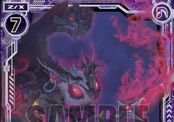 宵闇の呪術ヘケセラ(ゼクス第26弾「境界を断つ剣」ノーマル収録)が公開!エヴォルシード能力で相手のゼクスを破壊しつつそのゼクスのスクエアに登場するプレデター!