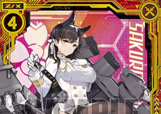 愛宕(ゼクス「EXパック14弾「アズールレーン」SR収録)が公開!重桜デッキと相性の良い能力を持つスーパーレア重巡ゼクス!