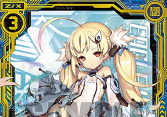 エルドリッジ(ゼクス「EXパック14弾 アズールレーン」SR収録)が公開!ユニオンデッキで活躍しそうなスーパーレア駆逐ゼクス!