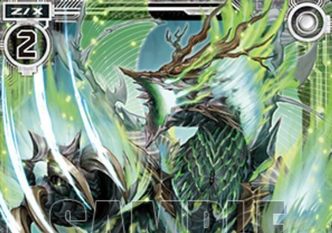 竜界咆哮テオゴニアス(ゼクス第27弾「未来の叙事詩」レア)が公開!プレイヤーが巫女なら登場時に【自】効果が発動するヴォイドブリンガー持ちのトゥルードラゴン!