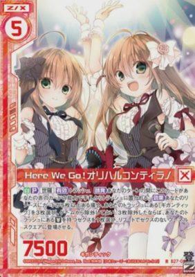 Here We Go! オリハルコンティラノ(ゼクス第27弾「未来の叙事詩」レア)カード画像