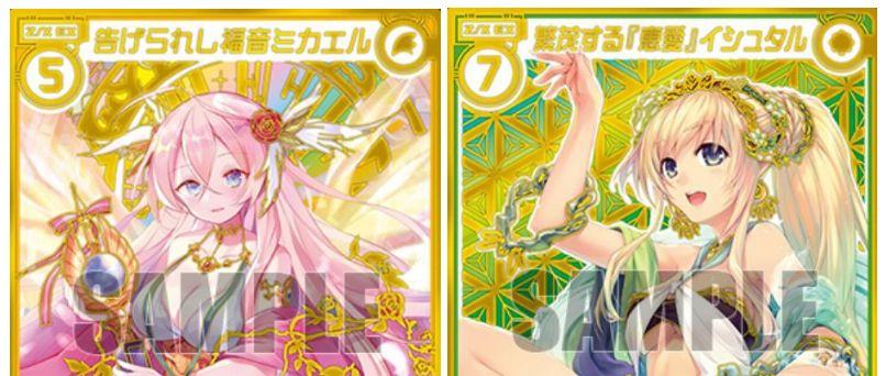 【PRカード】ゼクス第27弾「未来の叙事詩」初回限定セット封入PRカード一覧まとめ!