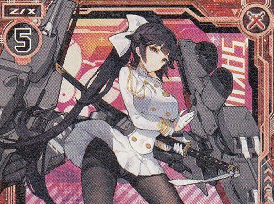 高雄(ゼクス「EXパック14弾 アズールレーン」レア収録)が公開!攻撃時に誘発する2つの【自】能力を持つ重桜の重巡ゼクス!