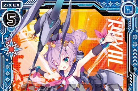 ジャベリン改(ゼクス「EXパック14弾 アズールレーン」レア収録)が公開!ロイヤルの駆逐艦ウェイカー!