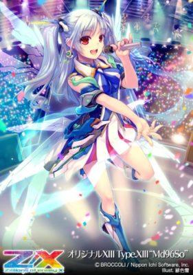 """オリジナルXIII Type.XIII """"Md96So""""(バトルドレス)パラレル版"""